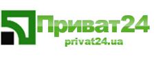 """Сервіс """"Приват24"""""""